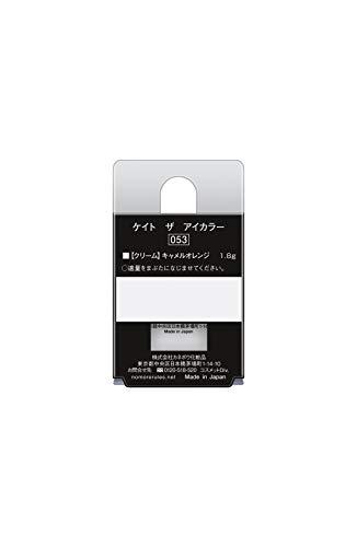 KATE(ケイト)ケイトザアイカラー053アイシャドウキャメルオレンジ1.8G