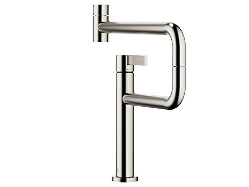 Dornbracht Tara Ultra Pivot Platin Matt 33845875-06 Hochdruckarmatur Wasserhahn