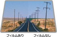 3M(スリーエム)『スコッチティントオートフィルムピュアカット89PLUS』