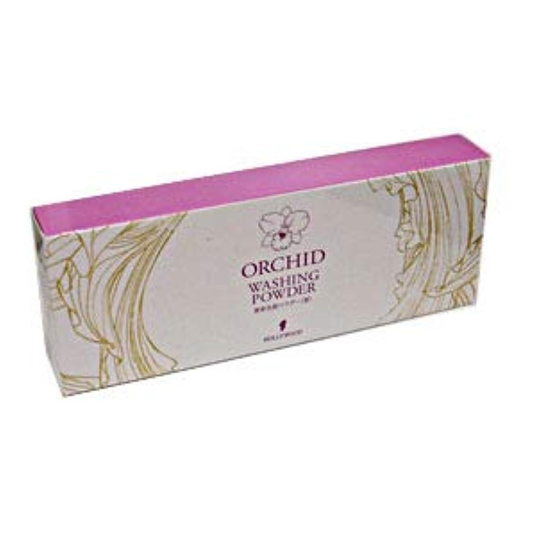アレルギー性地域のミリメートルハリウッド化粧品 オーキッド 洗顔パウダー 詰替え用 26g×2袋