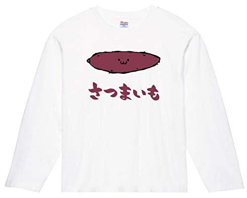 さつまいも サツマイモ 薩摩芋 野菜 果物 筆絵 イラスト カラー おもしろ Tシャツ 長袖 ホワイト M