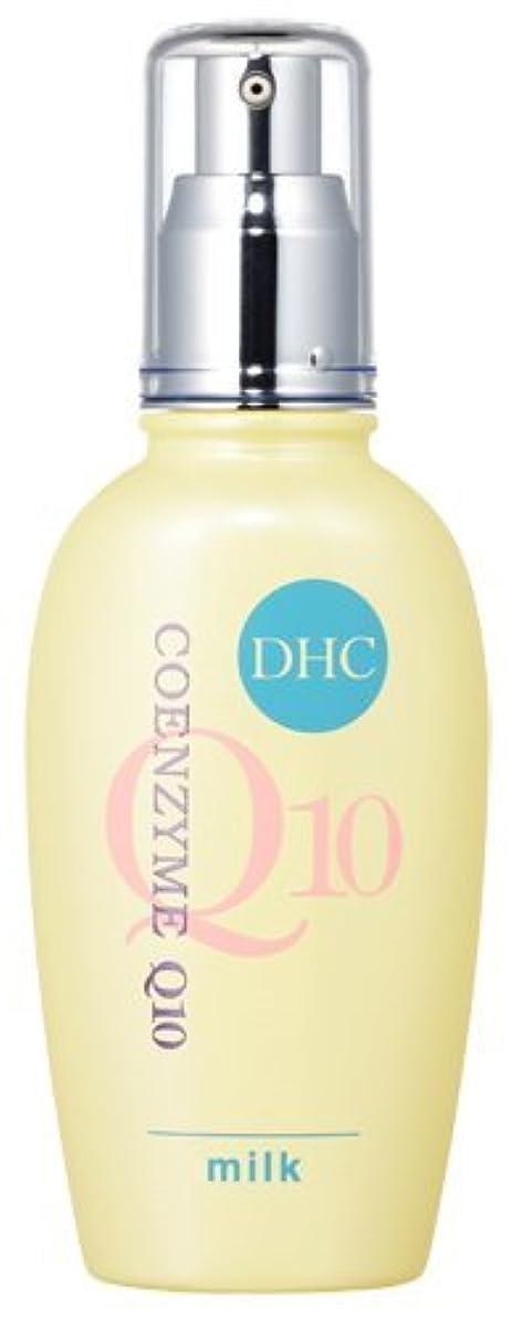 遠征演じる不十分なDHC Q10ミルク (SS) 40ml