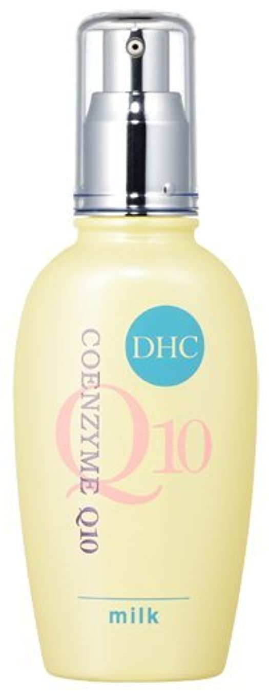 法的テザー常にDHC Q10ミルク (SS) 40ml