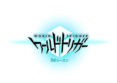 【Amazon.co.jp限定】ワールドトリガー 2ndシーズン Blu-ray VOL.1[Amazon.co.jp限定・全2巻購入特典:「キャラファイン」引換シリアルコード付)]