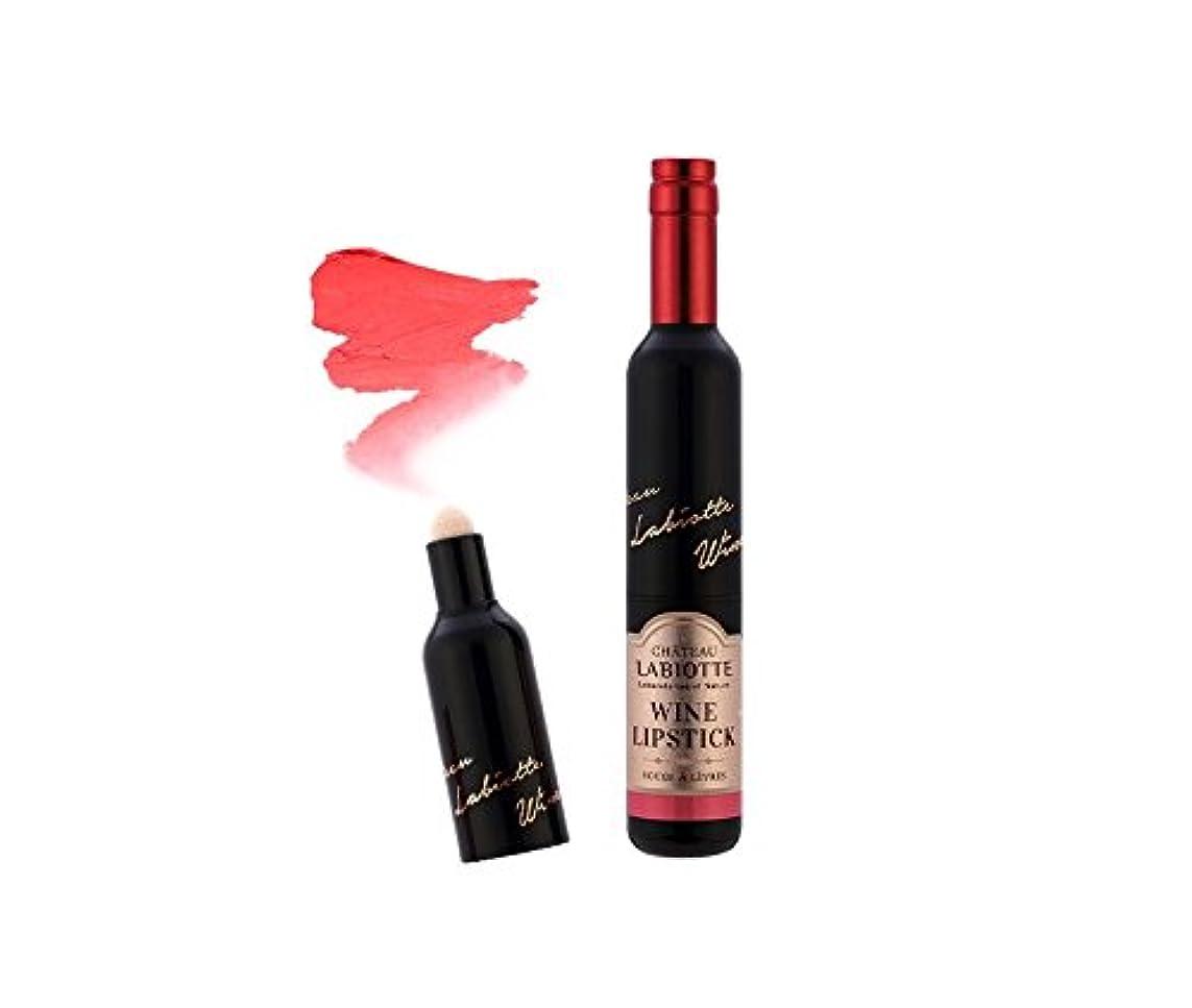 楽しませるコマース姓LABIOTTE (ラビオッテ) シャトーラテ ワイン リップ グロス 口紅 Melting [海外直送品] Labiotte Wine Lipstick Fitting (RD04 Sauternes Red)