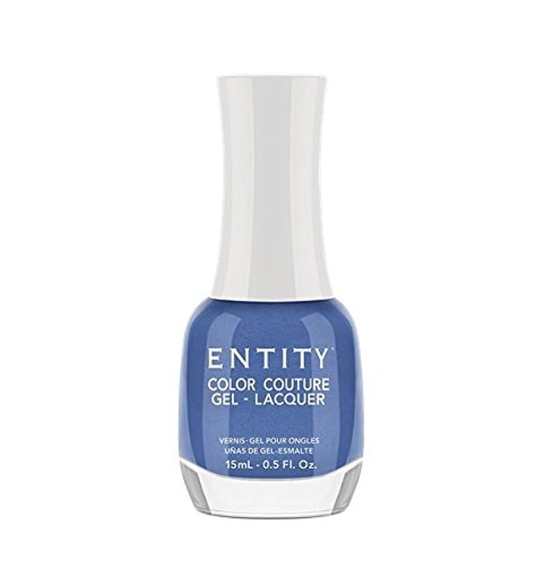コーン考えコンテンポラリーEntity Color Couture Gel-Lacquer - Blue Bikini - 15 ml/0.5 oz