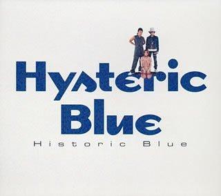 Historic Blue(限定)
