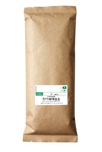 たぐち珈琲豆店 ニカラグア エンバシー農園 ジャバニカ レッドハニー (900g) 生豆