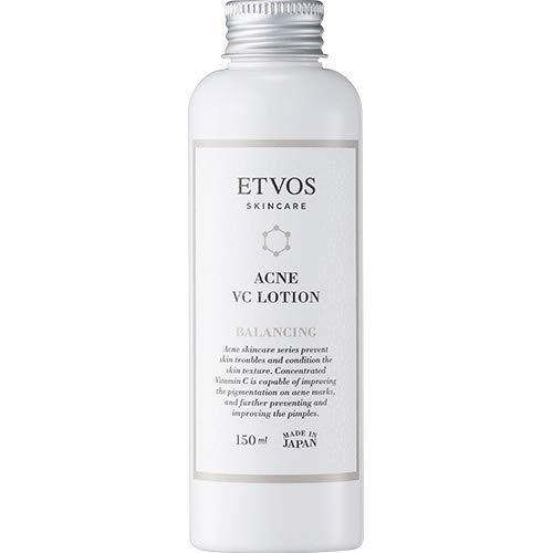 ETVOS医薬部外品ニキビ用化粧水薬用アクネVCローションⅠ150mlビタミンC誘導体VCエチル大人ニキビ美白