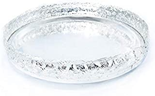 silver plated trays uk