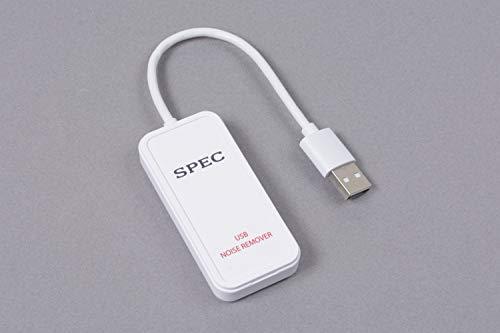 スペック USBノイズリムーバー(白)SPEC AC-USB1