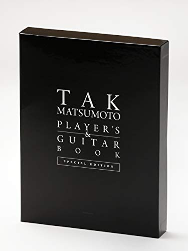 TAK MATSUMOTO PLAYER'S & GUITAR BOOK SPECIAL EDITION (松本孝弘プレイヤーズ&ギター・ブック・スペシャル・エディション)
