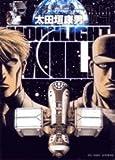 MOONLIGHT MILE (14) (ビッグコミックス)