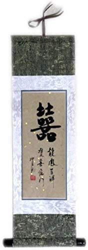 Huang Fong Piccolo Calligrafia Cinese Pergamena Decorazione (Doppio Felicità)