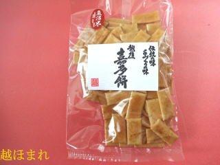 魚沼産もち米使用新潟米菓10パックBOXシリーズ (越のほまれ)