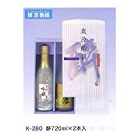 【K-280】 4合 酔 2本用 50セット(日本酒、焼酎、地酒のギフ