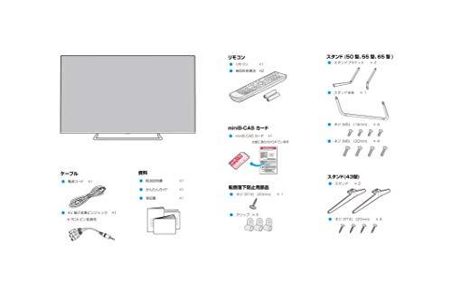 TCL43V型4K対応液晶テレビスマートテレビ(AndroidTV)43P8B外付けHDD裏番組録画対応DolbyAudio