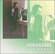 ADVANTAGE プライス・ダウン・リイシュー盤