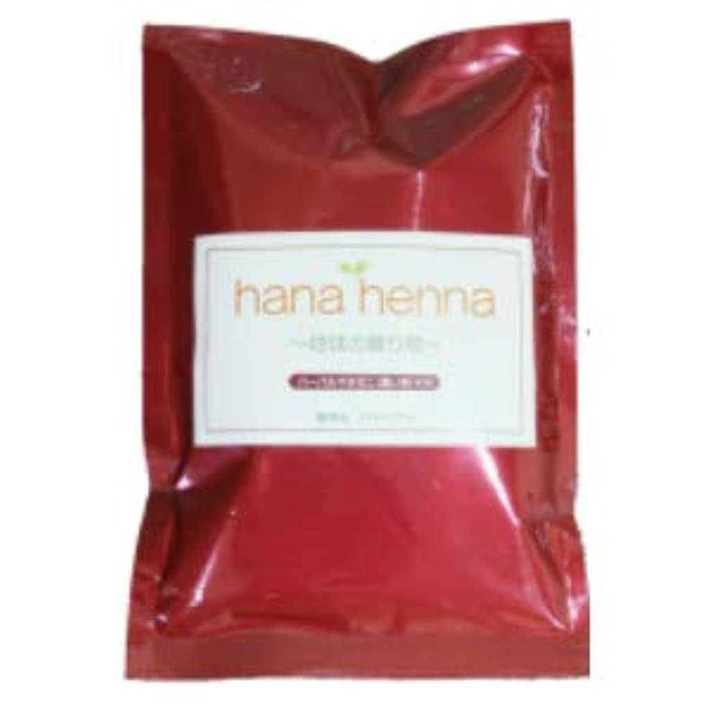 特異なスポンジ生産的?hana henna?ハナヘナ ハーバルマホガニー(濃い茶) (100g)