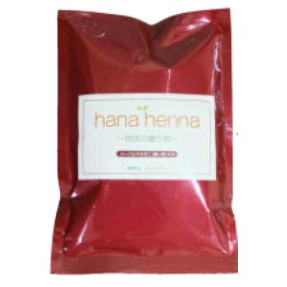 モットーきょうだい軸?hana henna?ハナヘナ ハーバルマホガニー(濃い茶) (100g)