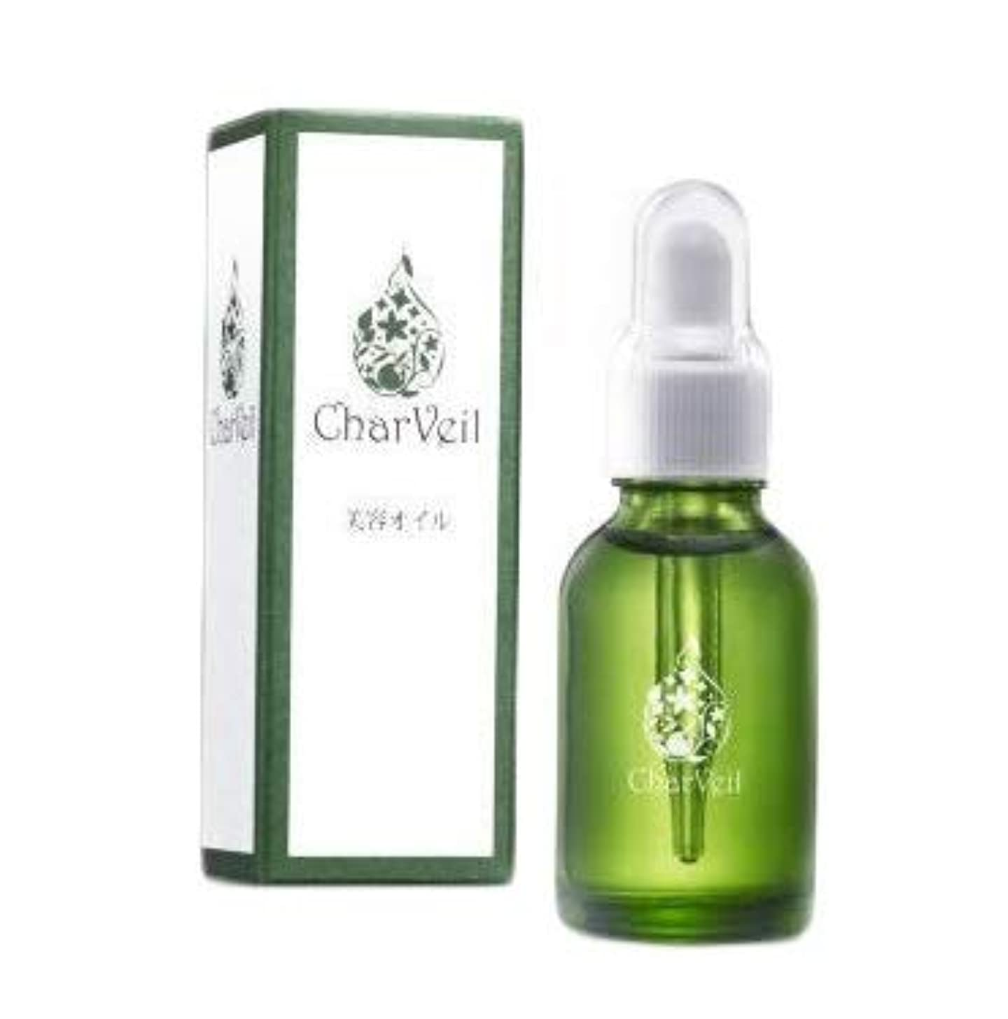 マングルメニュー娘CharVeil(シャルヴェール) 美容オイル スクワラン セラミド 天然植物オイル配合 20ml