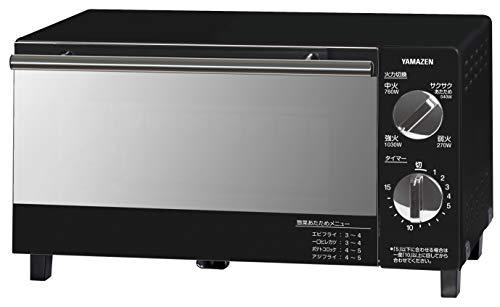 山善 カリッと オーブントースター 4段階温度調節 15分タイマー 受け皿付き ブラック YTBS-D101(B)