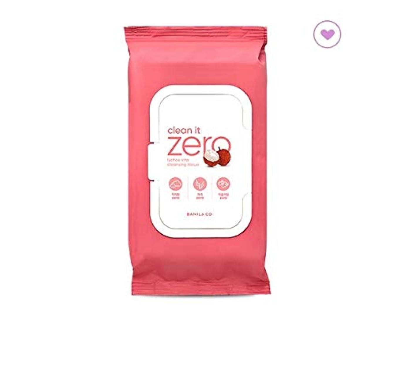 強化差別タイマーbanilaco クリーンイットゼロライチヴィータクレンジングティッシュ80枚 / Clean It Zero Lychee Vita Cleansing Tissue 80 sheets (430g) [並行輸入品]