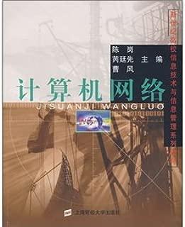 Best xian feng cao Reviews