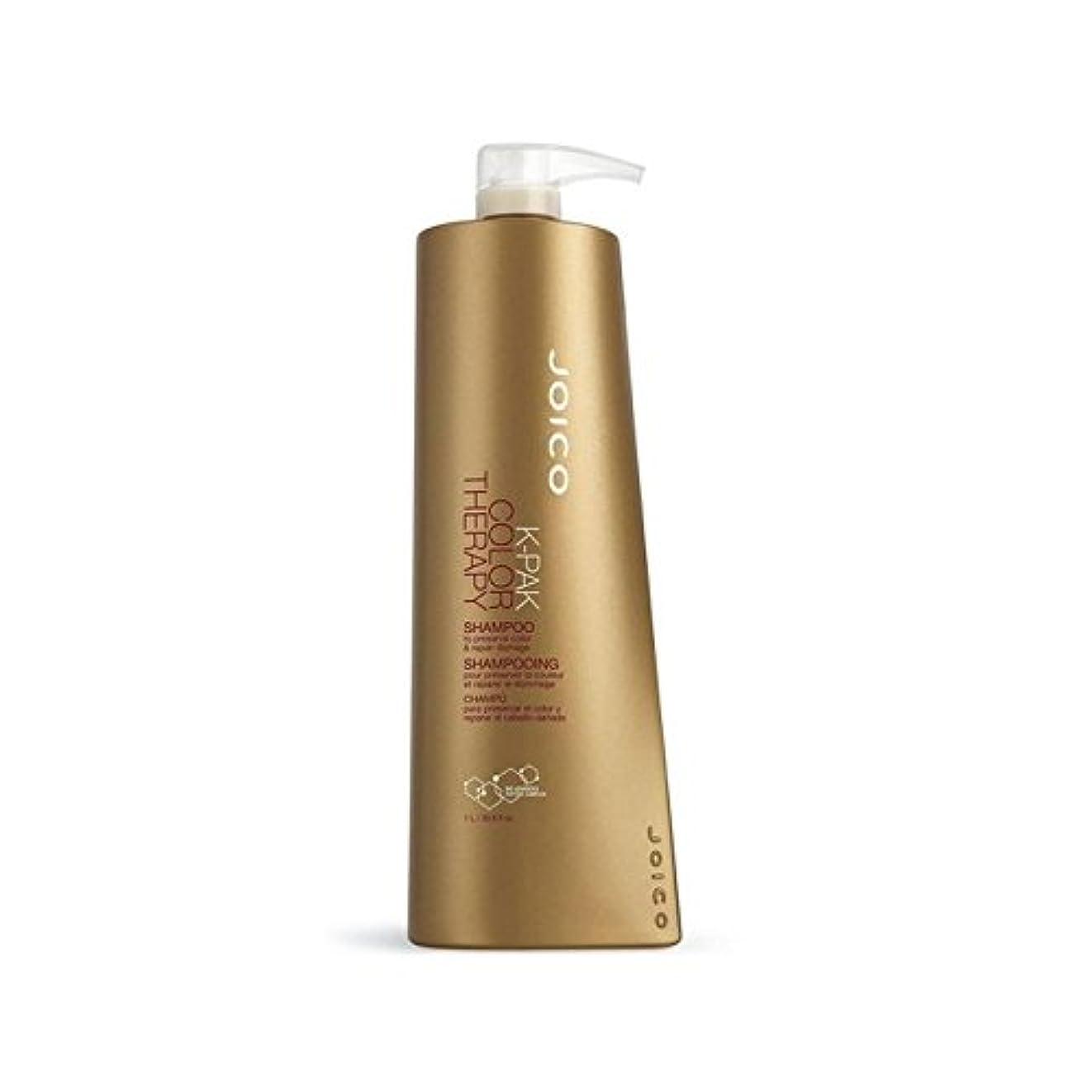 関連付ける難しい取り付けジョイコ-のカラーセラピーシャンプー(千ミリリットル) x4 - Joico K-Pak Color Therapy Shampoo (1000ml) (Pack of 4) [並行輸入品]