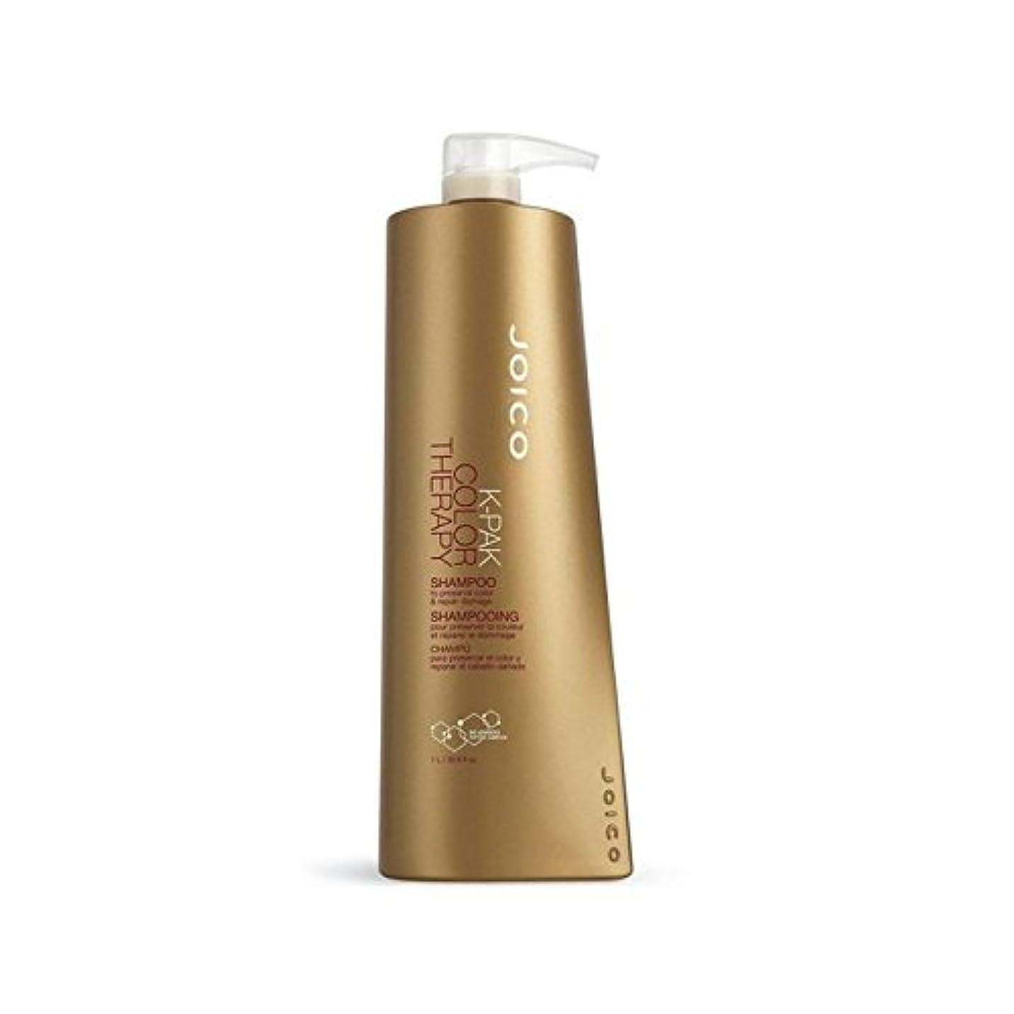 ふさわしい返還形ジョイコ-のカラーセラピーシャンプー(千ミリリットル) x2 - Joico K-Pak Color Therapy Shampoo (1000ml) (Pack of 2) [並行輸入品]