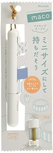 カンミ堂 マスキングテープホルダー マコ ホワイト MC-1003