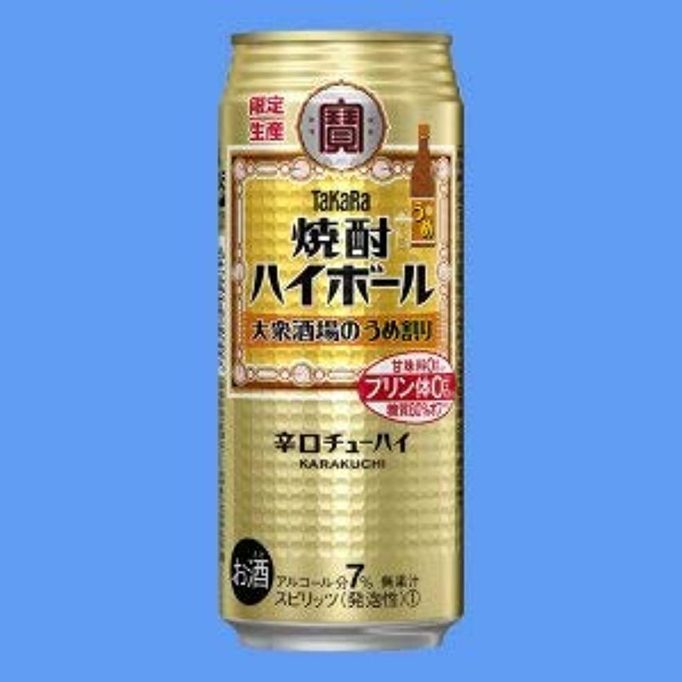 メモ過ちバルコニータカラ 焼酎ハイボール 大衆酒場の梅割り500mlケース(24本入り) ?限定生産?