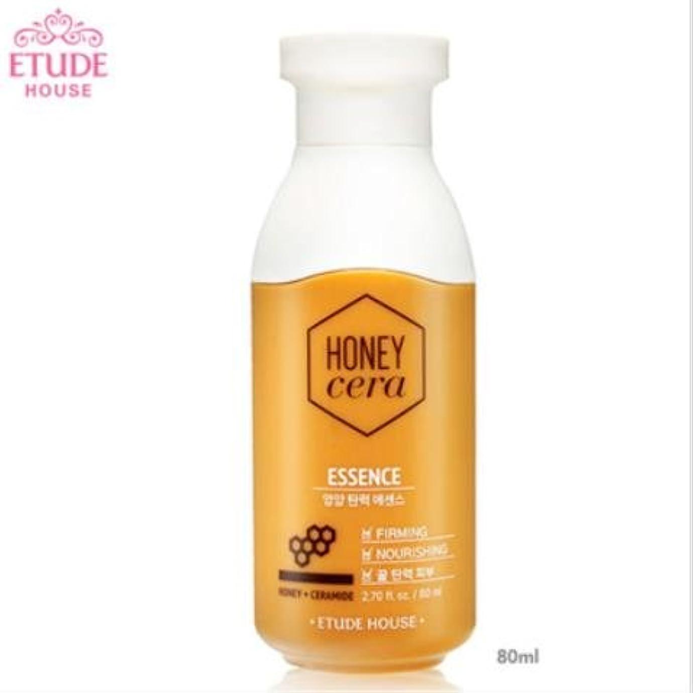 占める繕う音[エチュードハウス] ETUDE HOUSE [ハニーセラ 栄養弾力 エッセンス 80ml] (Honey Sarah nutrition elastic Essence 80ml) [並行輸入品]