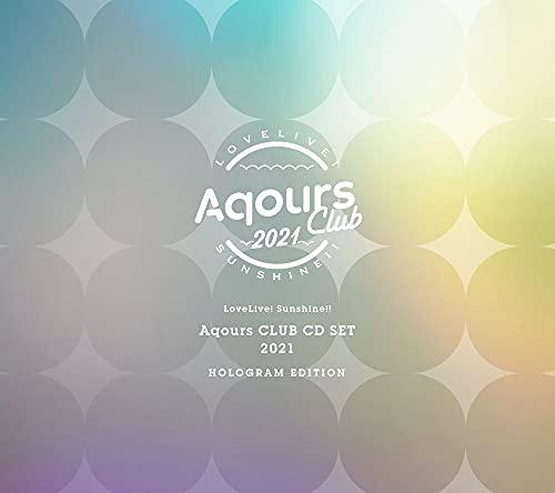 ラブライブ! サンシャイン!! Aqours CLUB CD SET 2021 HOLOGRAM EDITION (初回限定生産)