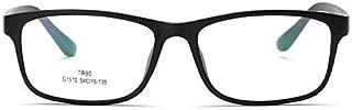 High-end unisex ultra light TR 90 students optical glasses full frame 1510-1