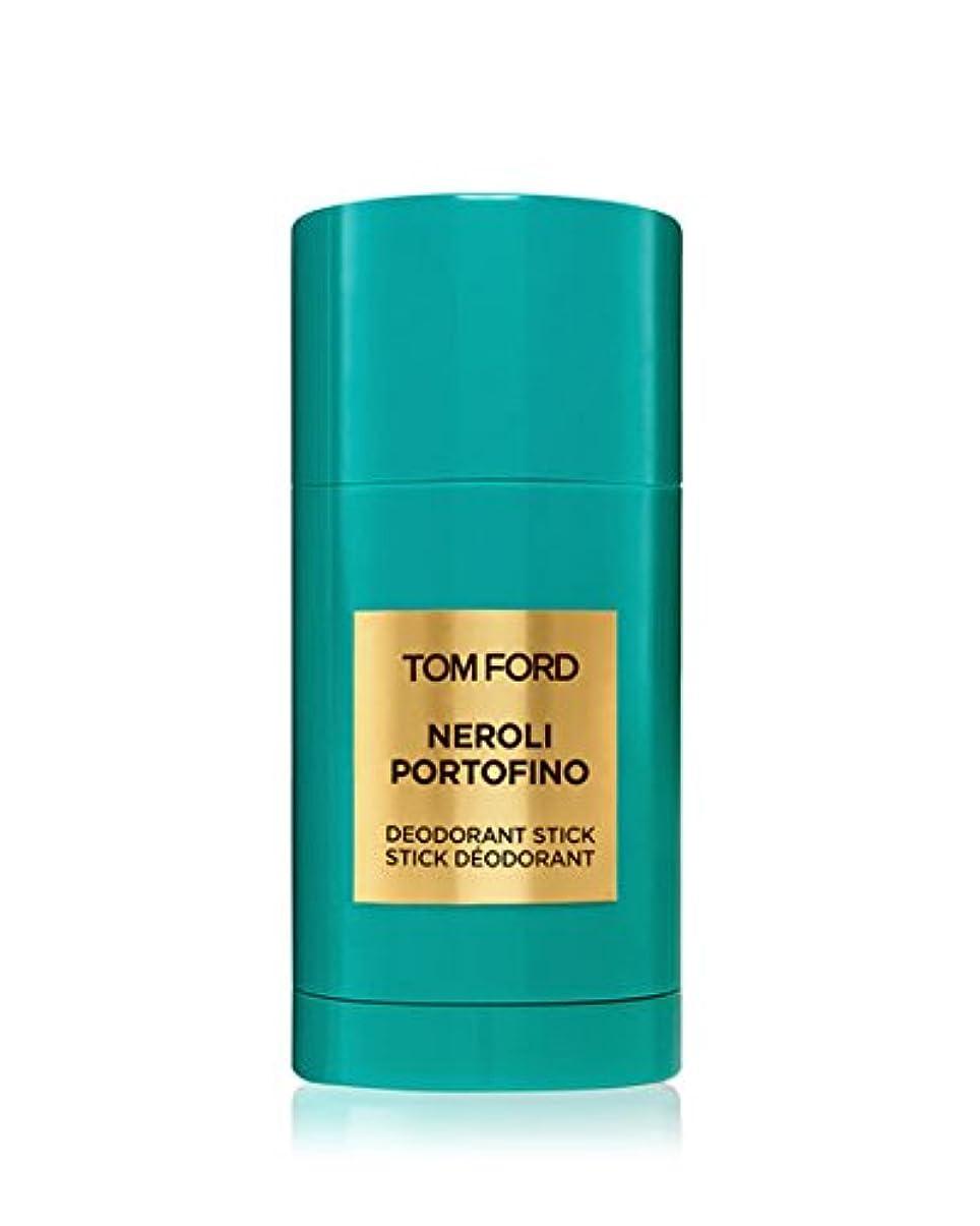 レース軽遺体安置所Tom Ford Private Blend 'Neroli Portofino' (トムフォード プライベートブレンド ネロリポートフィーノ) Deodorant Stick (デオドラント スティック)