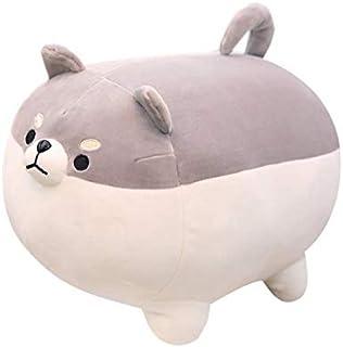 "Rose Auroma 16"" Shiba Inu Plush Corgi Plush Stuffed Animal Kawaii Plush Soft Pillow Doll Dog, Dog Plush Toy Gifts for Fami..."