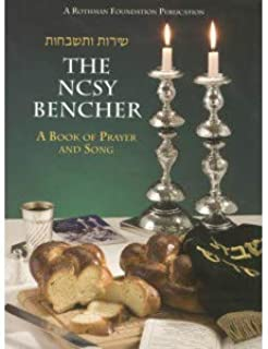 NCSY Bencher Pocket Size [English Edition]
