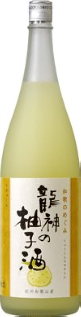 お勧め褒賞スピーカー龍神の柚子酒 りゅうじんのゆずさけ 12度 1800ml 和歌のめぐみ
