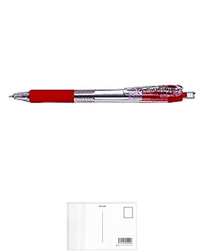 ゼブラ 油性ボールペン タプリクリップ 0.7 P-BN5-R 赤 『 2本』 + 画材屋ドットコム ポストカードA