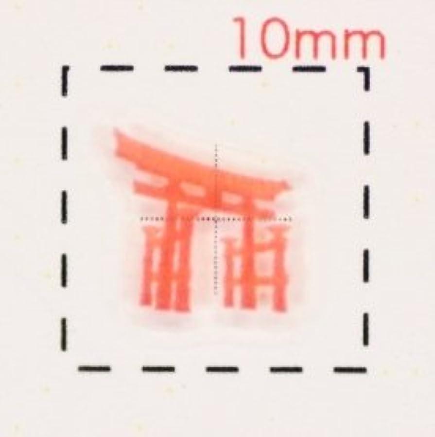 ピービッシュ暖炉しなやかな鳥居(1)【和風(お正月?成人式)ネイルシール】(赤)/1シート16枚入
