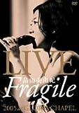 "LIVE""Fragile""2005 at GLORIA CHAPEL[DVD]"