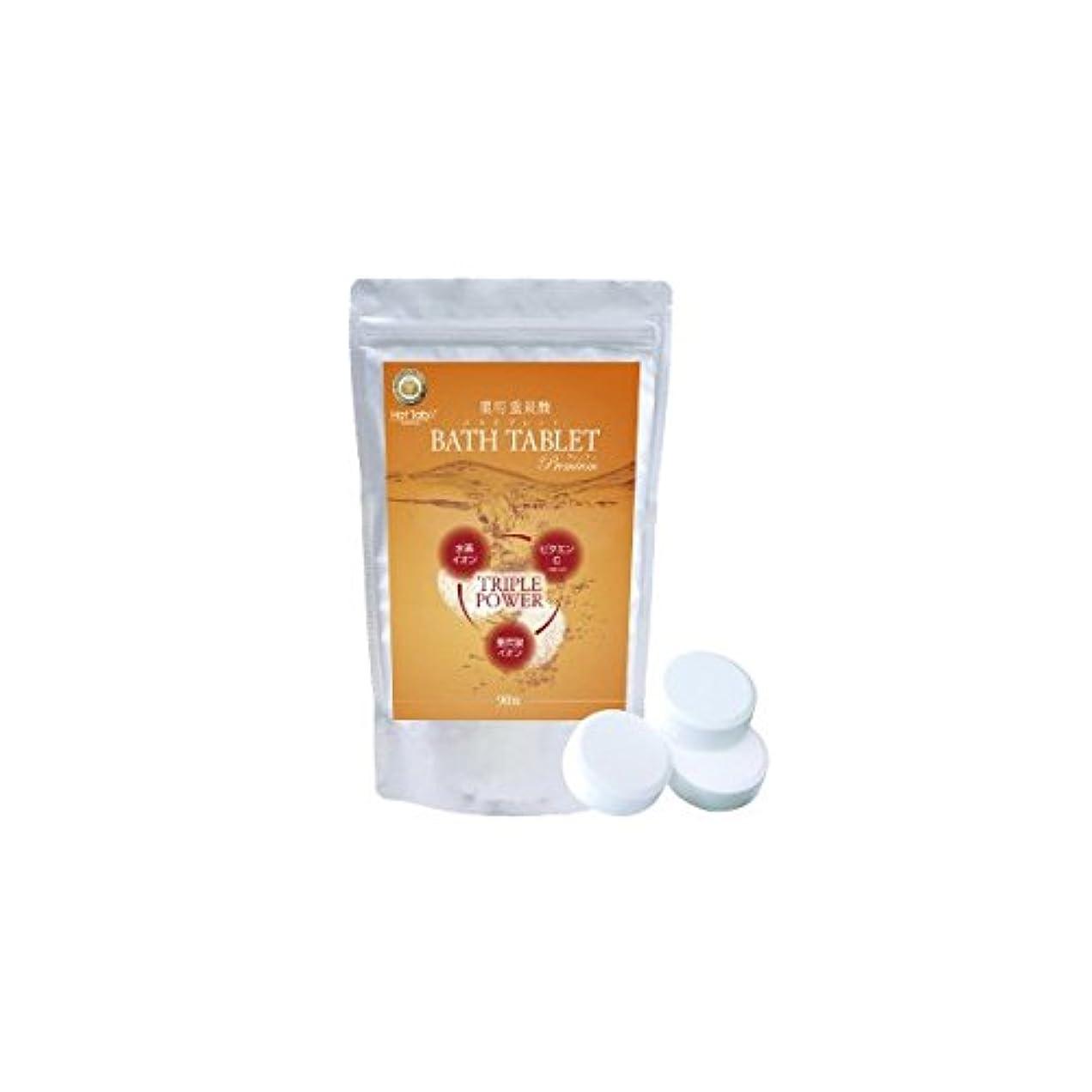 明確な一過性うめき声薬用入浴剤 薬用重炭酸 バスタブレット プレミアム (12錠)