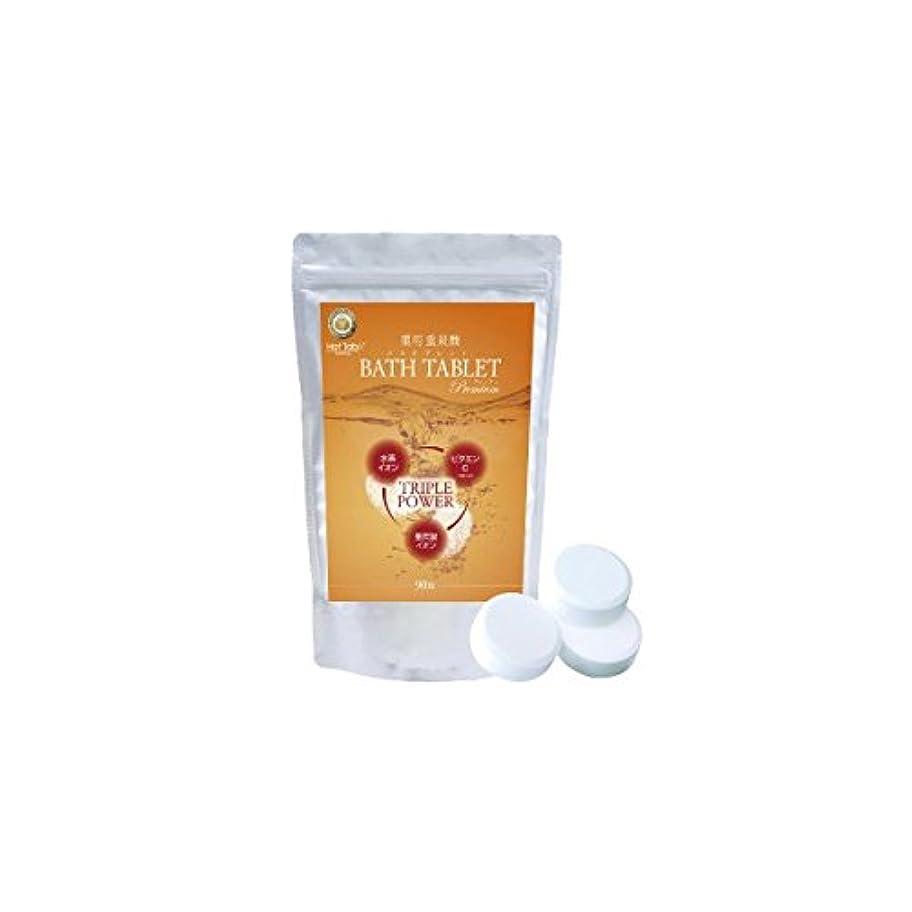 干渉する提案引退した薬用入浴剤 薬用重炭酸 バスタブレット プレミアム (12錠)