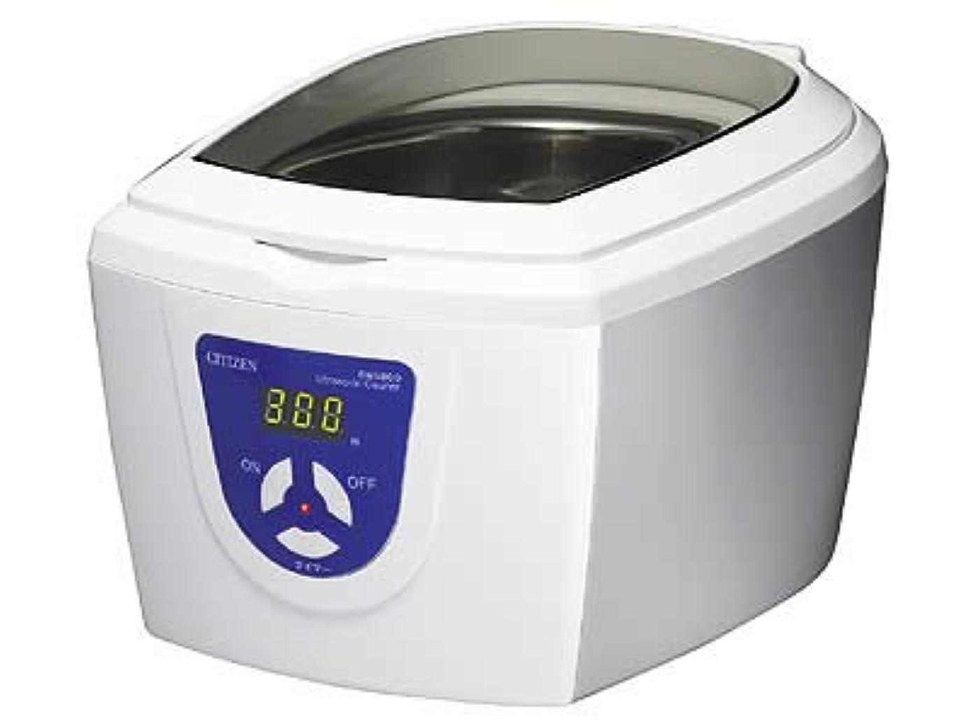 永続きれいに常にシチズン 超音波洗浄器 SW5800