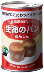 アンシンク 生命のパン あんしん 黒豆24缶入り