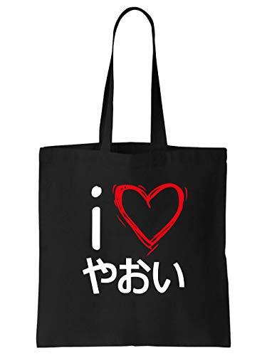 clothinx I Love Yaoi Boys Love Anime Manga Japan Design | Male Same Love And Romance | Starkes Design für alle die über den Tellerrand schauen Stoff-Tasche Schwarz