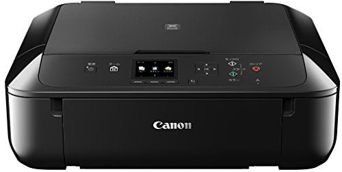 Canon インクジェットプリンター複合機 PIXUS MG5730 BK ブラック