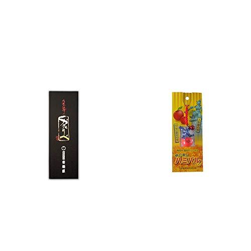 [2点セット] 岐阜銘菓 音羽屋 飛騨のかたりべ[6個入] ・信州・飯田のシンボル 時の番人ハミパルくんストラップ
