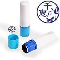 【動物認印】犬ミトメ28・ブルテリア ホルダー:ブルー/カラーインク: 青